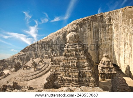 Mount Kailash at Ellora Rock Cut Caves, UNESCO World Heritage site