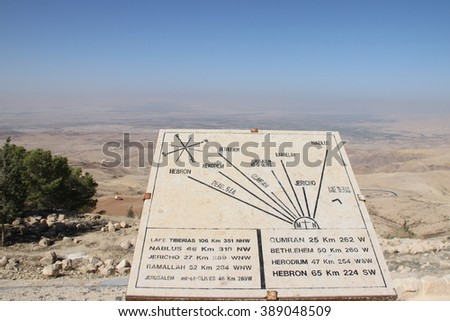 Mount Nebo - stock photo