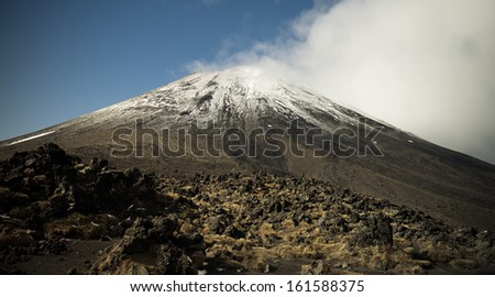 Mount Ngauruhoe, Tongariro National Park New Zealand  - stock photo