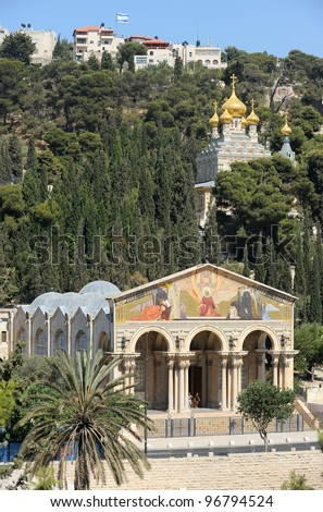 Mount of Olives, Church of All Nations and Church of Mary Magdalene, view from the walls of Jerusalem.