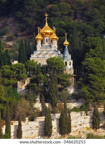 Mount of Olives in Jerusalem. Golden domes of the Church St. Mary Magdalene - stock photo