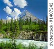 Mount Robson, Canadian Rocky Mountain Parks - UNESCO World Heritage Site - stock photo