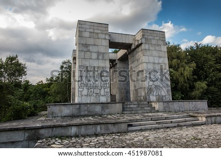 Mount St. Anna, Poland - July 3, 2016: Monument (project Xsawery Dunikowski) and the amphitheater at Mount St. Anne, Poland - stock photo