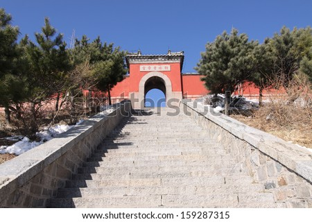 mount taishan top gate shandong province china
