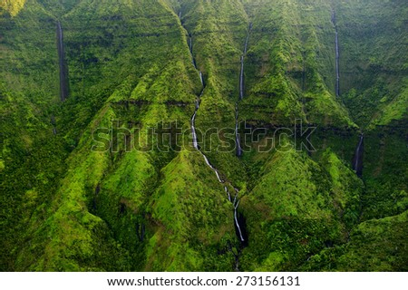 Mount Waialeale known as the wettest spot on Earth, Kauai, Hawaii - stock photo