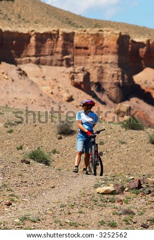 Mountain biker in Canyon