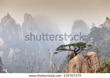Mountain Huangshan in the fog, Anhui province,China. - stock photo