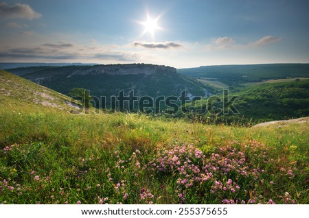 Mountain landscape. - stock photo