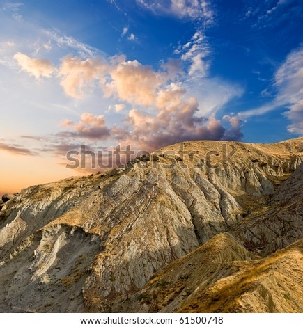 mountain landscape at the evening - stock photo