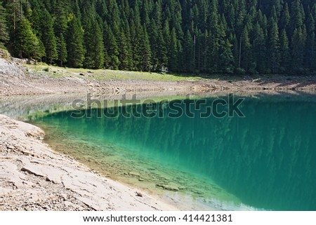 Mountain landscape in crystal lake, HDR image(High Dynamic Range) - stock photo