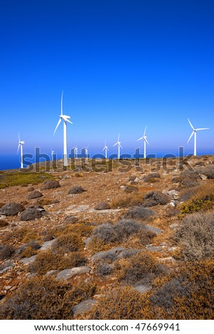 Mountain landscape. Windmills. Crete. Greece.