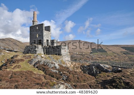 mountain mine - stock photo