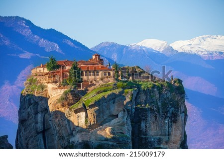 Mountain Monastery of the Holy Trinity - stock photo