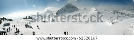 Mountain panorama.Alps.Ski area Zillertal - stock photo