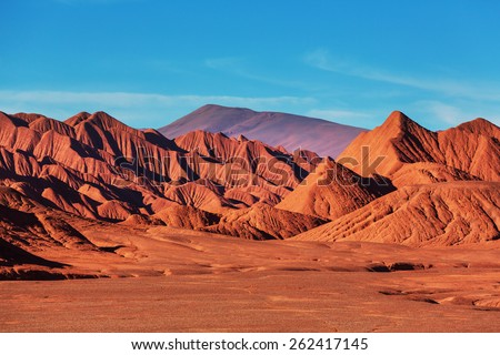 Mountain Plateau La Puna, Northern Argentina - stock photo