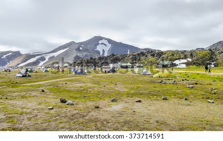 mountain scenery including a camping place seen in Iceland
