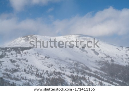 Mountain ski view with people - nature and sport background