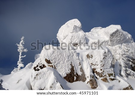 Mountain summit in winter at Urals, Russia - stock photo