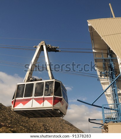 Mountain tram cabin at the end of the line - stock photo