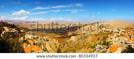 Mountain village, beautiful panoramic view - stock photo