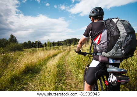 mountainbiker - stock photo