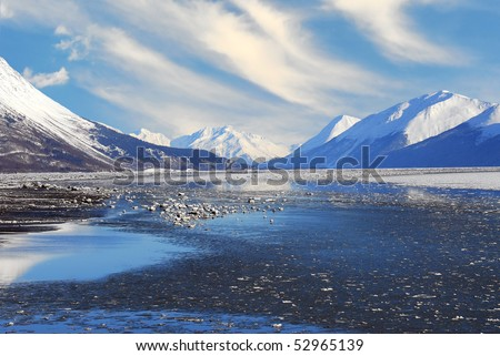 Mountains and Frozen Sea of Turnagain Arm Alaska - stock photo