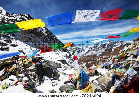 Mountains in Sagarmatha region,Himalaya - stock photo