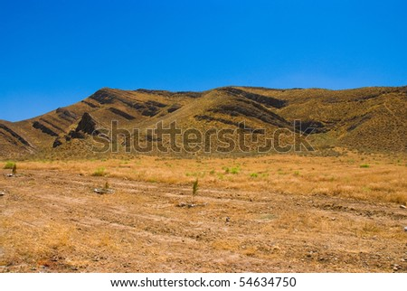 mountains in the Turkmenistan 2
