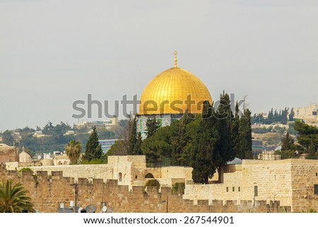 Mousque of Al-aqsa (Dome of the Rock), , view from Mount Zion - stock photo