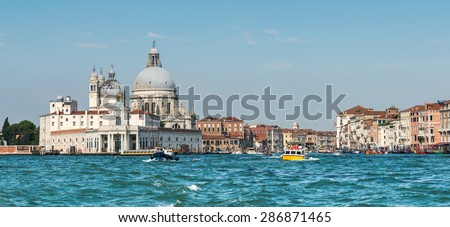 Mouth of Grand Canal and Basilica di Santa Maria della Salute, Venice