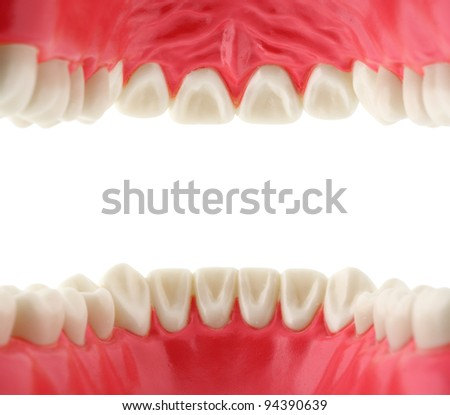 mouth with teeth from inside - stock photo