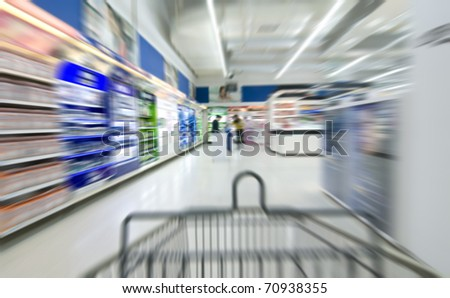 move in the supermarket. - stock photo