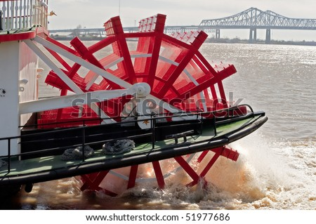 Movement of water by riverboat paddle wheel, New Orleans - stock photo