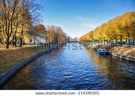 Moyka river. Mikhailovsky garden. Saint-Petersburg. Russia - stock photo