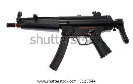 Mp5 - stock photo