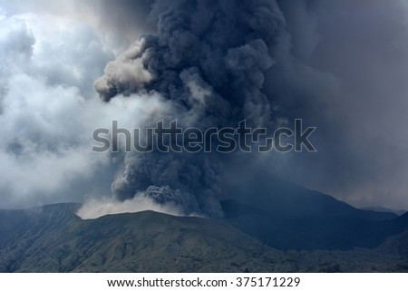 Mt. Bromo volcano  actively  erupts in east Java, Indonesia - stock photo