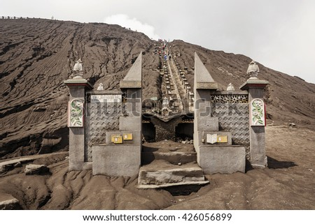 Mt. Bromo volcano, Sacrificial site at the entrance to climb a volcano mt. Bromo. Bromo Tengger Semeru National Park, East Java, Indonesia. - stock photo