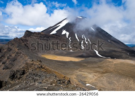 Mt Doom - stock photo