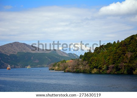 Mt. Fuji and Lake Ashi, Japan - stock photo