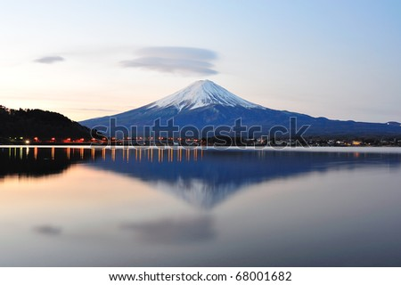Mt Fuji and reflection on the lake - stock photo