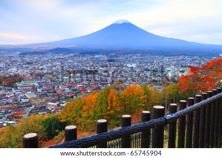 Mt. fuji view from chureito pagoda, Japan - stock photo