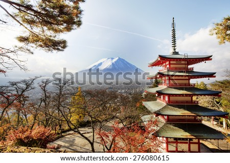 Mt. Fuji with fall colors in japan for adv or others purpose use - stock photo