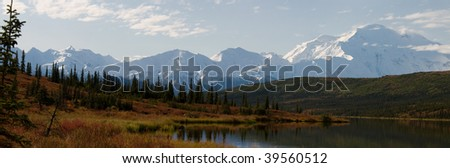 Mt. McKinley panorama from Wonder Lake - stock photo