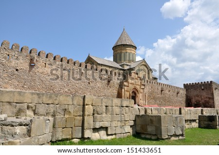 Mtskheta, Georgia - stock photo