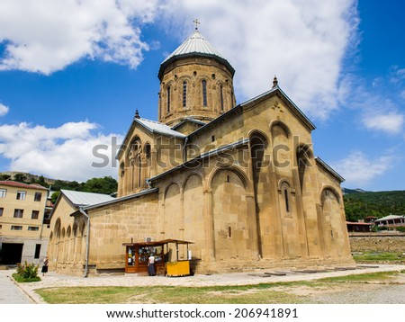 MTSKHETA, GEORGIA - JULY 19, 2014: Shio-Mgvime monastery, a medieval monastic complex in Georgia, near the town of Mtskheta, which is a UNESCO World Heritage - stock photo