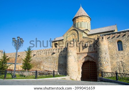 MTSKHETA, GEORGIA - March 23, 2016:The Svetitskhoveli Cathedral 11th century in Mtskheta. It one of the oldest cities of Georgia, is located 20 km north of Tbilisi.