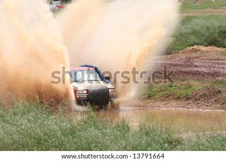 Mud Race - stock photo