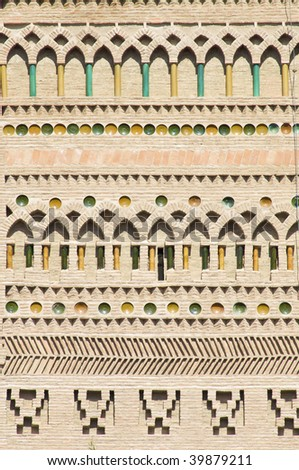 mudejar wall in Ateca church, Spain