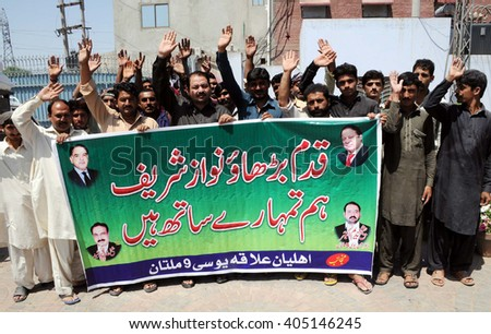 MULTAN, PAKISTAN - APR 13: Leaders and activists of Muslim League (PML-N) chant  slogans in favor of Prime Minister Muhammad Nawaz Sharif during protest demonstration on April 13, 2016 in Multan. - stock photo