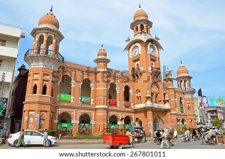 MULTAN, PAKISTAN -MARCH 25 2015: Ghanta Ghar or Clock Tower of Multan was built between 1884 and 1888.The clocks of it had stopped working in 1985 and were repaired 2011.